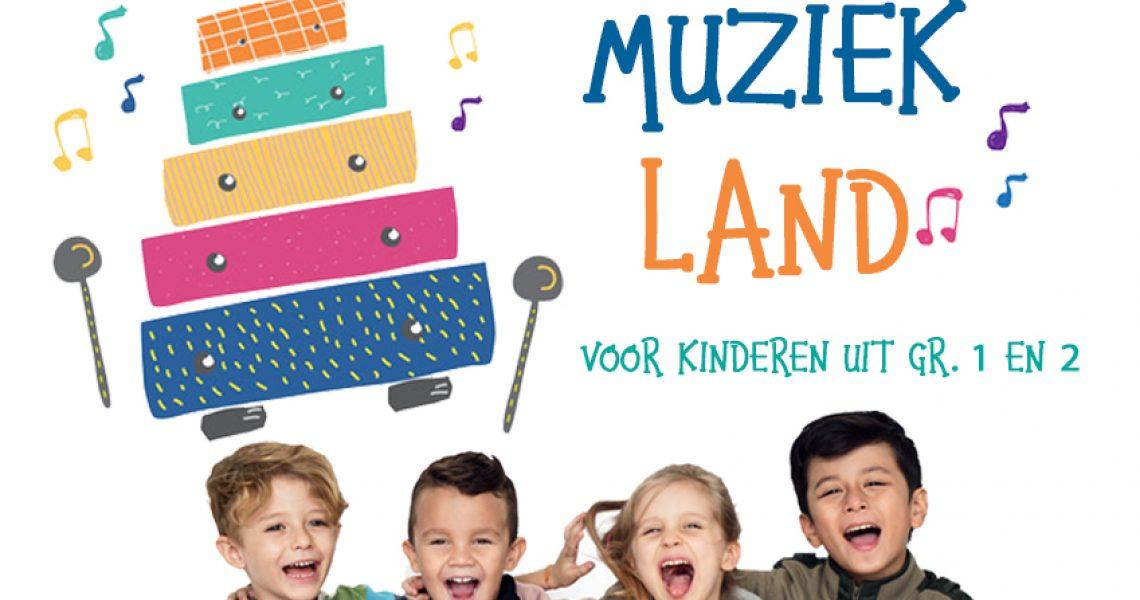 20479269 - musical instruments for children: xylophone, children's violin, tambourine, flute, harmonica, piano keyboard.
